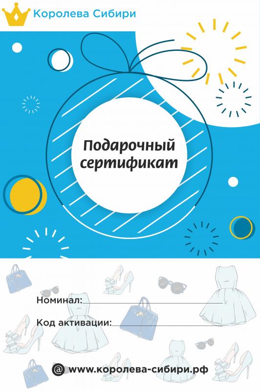 НОВЫЙ ГОД И РОЖДЕСТВО бренда Королева Сибири